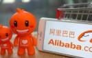 阿里巴巴国际站发布消费电子行业分析报告
