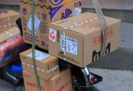 浙江省5月快递业务量超去年11月 创历史单月最高