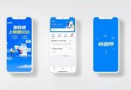 快递100宣布品牌LOGO优化升级
