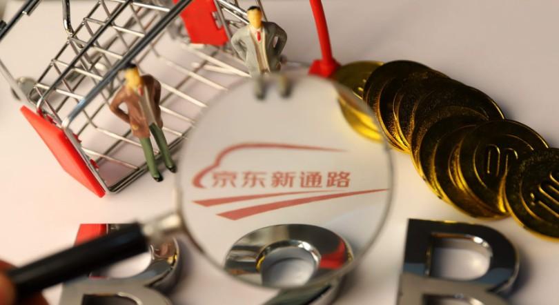京东新通路携线下门店开启618大促 600多家联合仓商家将参与直播_B2B_电商报