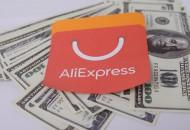 速卖通:AE PLUS上线至今商家整体俄罗斯GMV成交增长60%