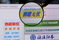 前程无忧签约中国乒乓球国家队