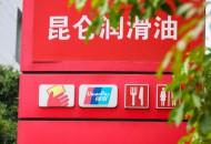 济南、长沙机场开通银联无感停车服务