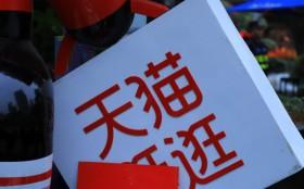 天猫618战报:淘宝直播1天成交额超51亿元