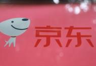 京东618首日战报:40个品牌销量过亿