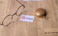 第二批北京监管沙盒试点名单:拉卡拉、腾讯上