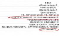 """中国警察网联合支付宝发起""""叫醒计划""""  3年实"""