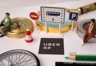 Uber推出新功能   黑人餐厅订单将暂时免除运费