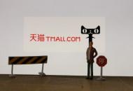 天貓海外:海外華人1天買走4萬多個粽子