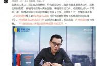 當當創始人李國慶:在選擇人才上,創業公司不能走那些大公司的老路