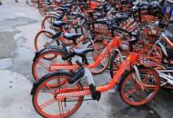 美团单车将捐赠10个废旧轮胎循环再生的塑胶球场