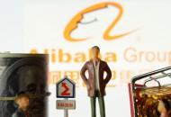傳阿里巴巴副總裁、阿里媽媽事業群總裁張憶芬已離職