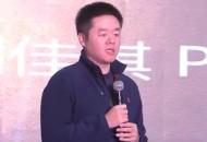 達達集團正式上市 CEO蒯佳祺:堅持共贏,不會和零售商競爭
