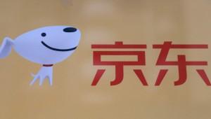 今日盤點:京東在港上市發行價最高236港元 擬發新股1.33億