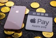 苹果计划推出Apple Card免息分期活动