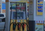 能源汇获数千万元A+轮融资 京东物流旗下产业基金领投