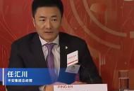 传平安原副董事长任汇川入职腾讯 探索互联网保险业务