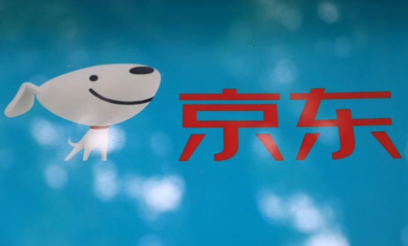 京东:北京消费券以近10倍杠杆撬动线上消费