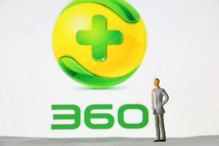 360拟斥资12.8亿元收购金城银行30%股权 布局互联网银行业务_金融_电商报