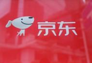 今日盘点:京东发售首日孖展认购额420亿港元 超额认购约26倍