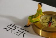 京东公开招股融资认购倍数超30