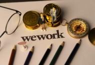 WeWork或将放弃WeLive 专注核心业务曙光在前