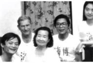 当年三人创业,一个成亚洲首富,一个成首富之妻,另一个最让人想不到!