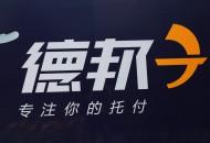 德邦物流在深圳成立道路物流新公司 注册资本100万元