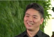 劉強東卸任2家京東旗下貿易公司總經理