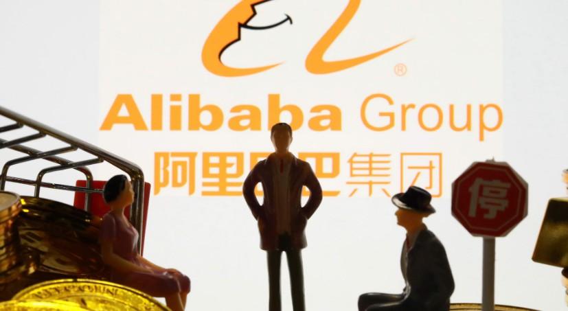 安徽省人民政府与阿里巴巴集团、蚂蚁集团战略签约_零售_电商报
