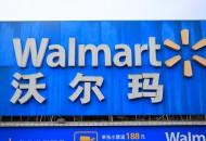沃尔玛与Shopify合作扩展电商市场