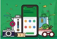 """""""深圳购物节""""微信小程序正式上线 发放超20亿元消费券"""