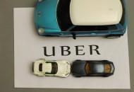 Uber计划收购拉美杂货配送服务公司Cornershop