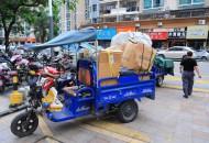 江西邮政与12家快递企业签订合作下乡进村协议