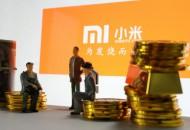 小米在上交所设立3亿元供应链金融产品