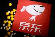 北京京东健康成立新公司 注册资本100万人民币