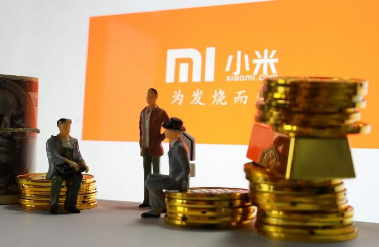 小米在上交所设立3亿元供应链金融产品_金融_电商报