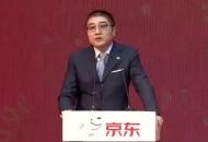 京东零售CEO徐雷:感谢刘强东赋予管理团队最大的信任