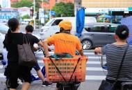 北京:快递员持绿色健康码可进入低风险小区