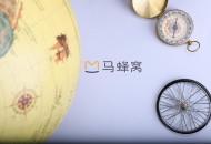 """马蜂窝大数据:""""端午旅游""""搜索热度周环比上涨95%"""