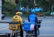 今日盘点:北京外卖电商员工首批核酸检测未见异常