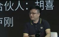 阿里文娱大调整:李捷任阿里影业总裁_人物_创业