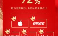 银联国际蔡剑波:推进支付设施和网络的互联互