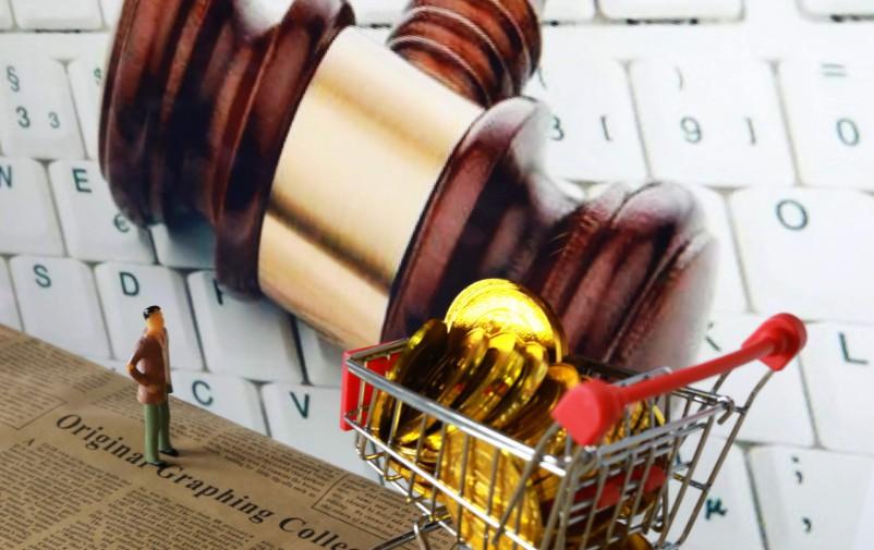 浙江制定直播电商行业规范标准 7月将正式发布_零售_电商报
