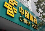 广东省邮政业将开展绿色网点和绿色分拨中心建设试点