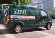 交通运输部:冷藏保鲜货物运输车进出中高风险地区先登记