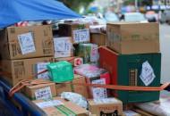 """国家邮政局:""""618""""期间全国快递业务量完成46.78亿件"""