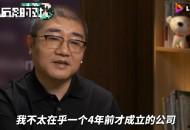 """不在乎拼多多的徐雷 践行着京东的""""革命战略"""""""