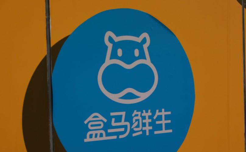 盒马618期间直播间带货助农 北京等城市助农产品销量增幅最高_零售_电商报