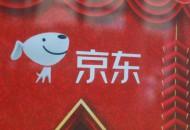 """京东联盟618直播带货32.3亿 将推出""""京红计划"""""""